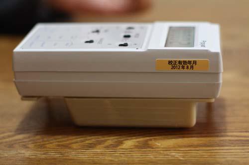 お米を測定する前にまず空箱を測定します。