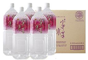 龍石水2リットルペットボトル 8本